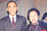 Ming with President Obama 頁面